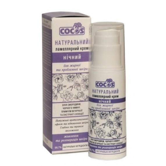 Натуральний ламеллярний нічний крем для обличчя для жирної та проблемної шкіри, 50мл Cocos