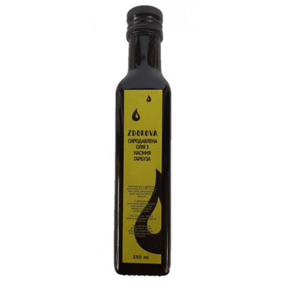 Олiя з насіння гарбуза, 250 мл ZDOROVA