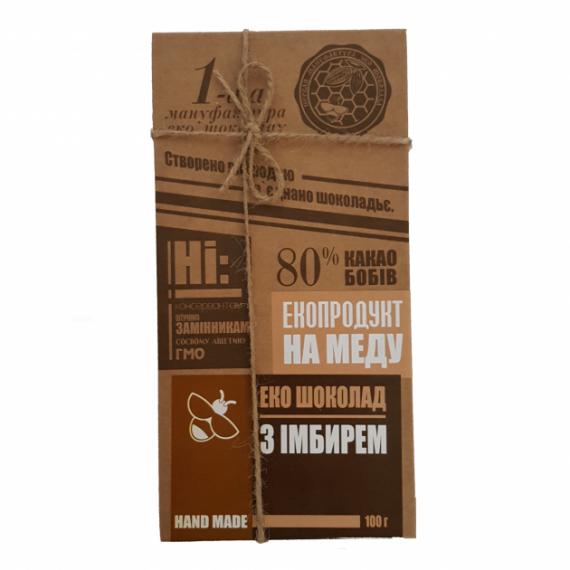 Еко шоколад з імбирем, 100 г Перша Мануфактура Еко Шоколаду