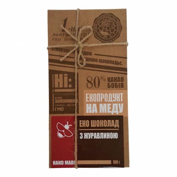 Еко шоколад з журавлиною, 100 г Перша Мануфактура Еко Шоколаду