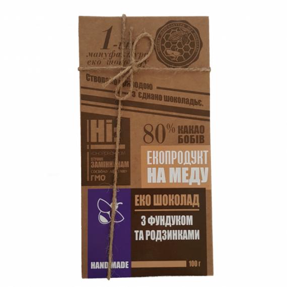 Еко шоколад з фундуком та родзинками, 100 г Перша Мануфактура Еко Шоколаду