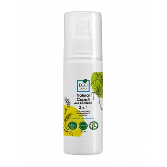 Натуральний спрей для волосся 3в1, 120мл