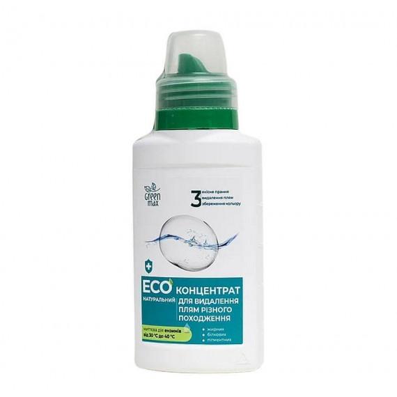 Eco концентрат для видалення плям та стійких забруднень, 250 мл Green Max