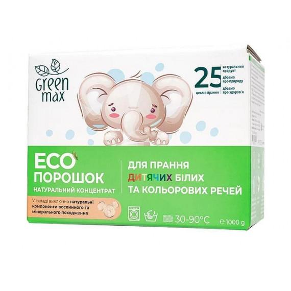 Eco порошок дитячий, 1 кг Green Max