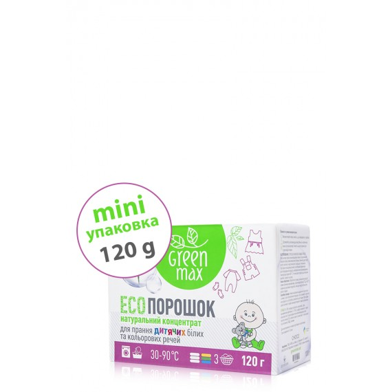 Eco порошок дитячий, 120 г Green Max