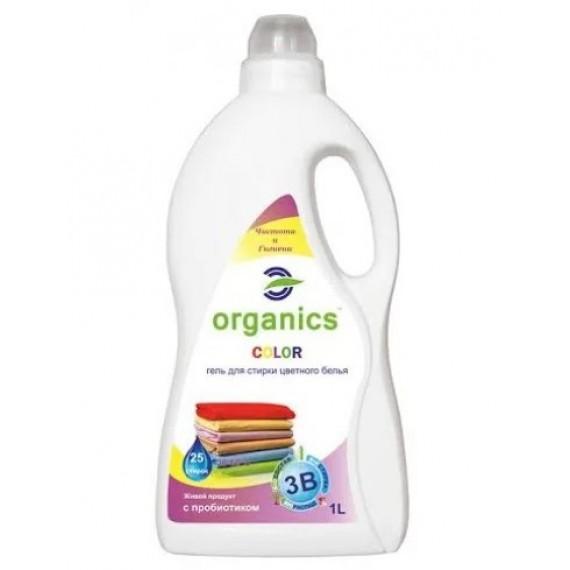 Засіб для прання кольорових типів тканин Color, 1000мл Organics