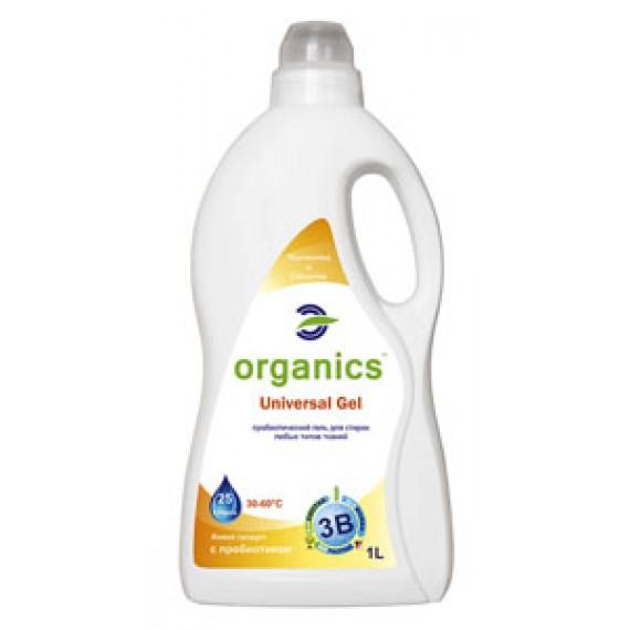Засіб для прання будь-яких типів тканин Universal, 1000мл Organics
