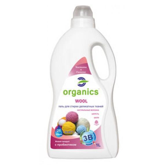 Засіб для прання вовняних речей Wool, 1000мл Organics