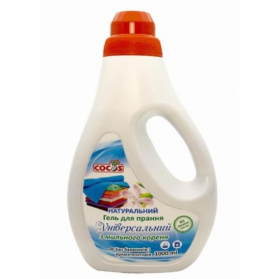 Гель для прання натуральний  з мильного кореня, 1л Cocos