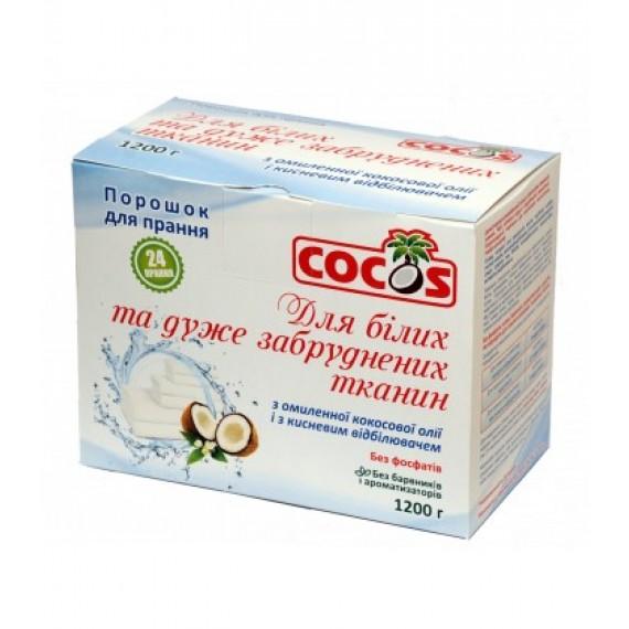 Пральний порошок для білих та сильно забруднених тканин 1200гр