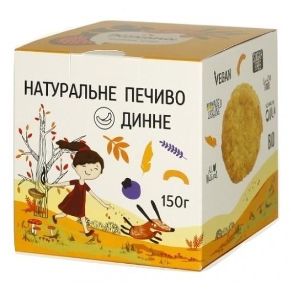 Вівсяне печиво динне, 150г