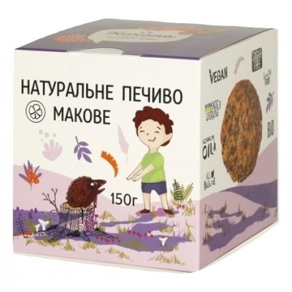 Вівсяне печиво макове, 150г