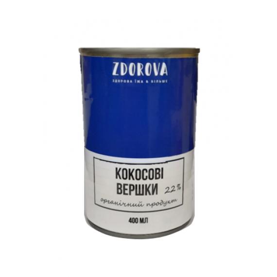 Органічні кокосові вершки 22%, 400мл ZDOROVA
