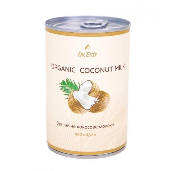 Органічне кокосове молоко, 400мл Їжеко