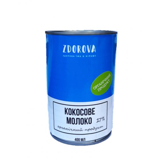 Органічне кокосове молоко 17%, 400мл ZDOROVA