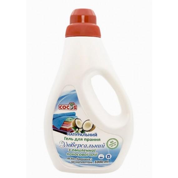 Гель для прання натуральний  з омиленної кокосовї олії, 1л Cocos