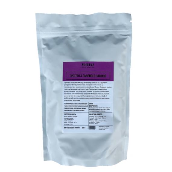 Протеїн з насіння льону, 200г ZDOROVA