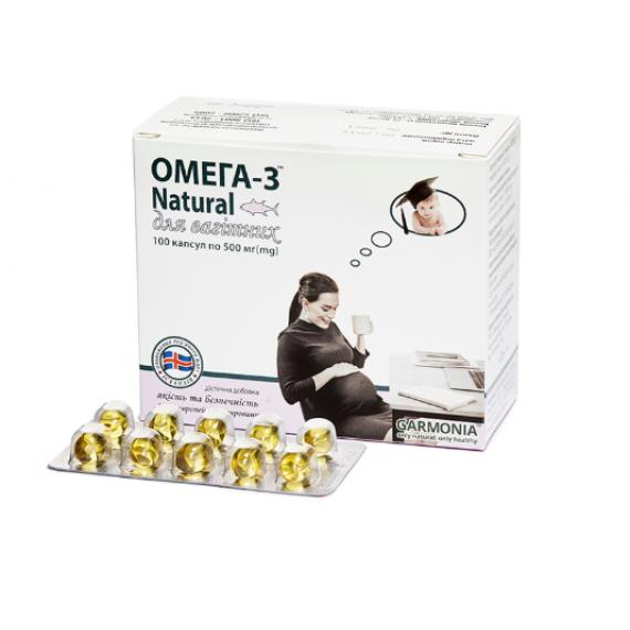 Омега-3 Natural для вагітних в капсулах, Garmonia