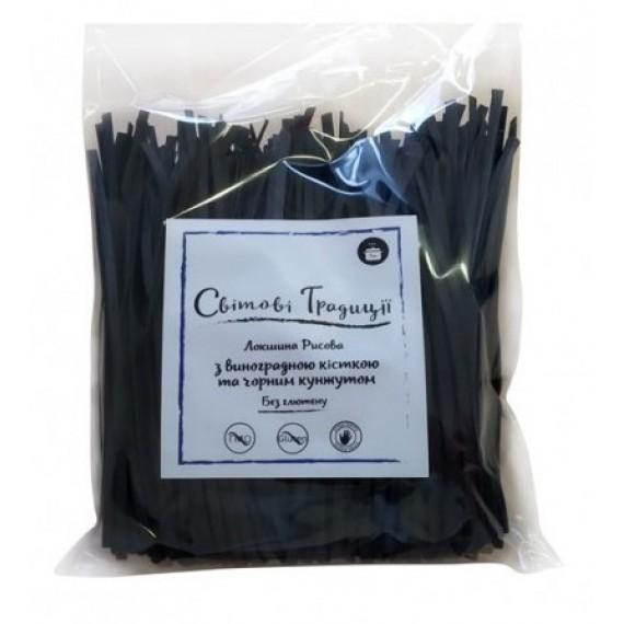 Локшина з виноградною кісткою та чорним кунжутом, 300г ТМ Світові традиції