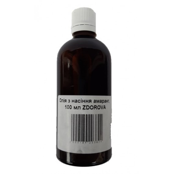 Олія з насіння амаранту, 100мл ZDOROVA