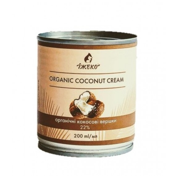 Органічні кокосові вершки, 200мл Їжеко