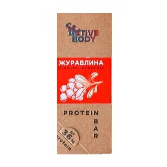 Протеїновий батончик Журавлина, 60г Active Body