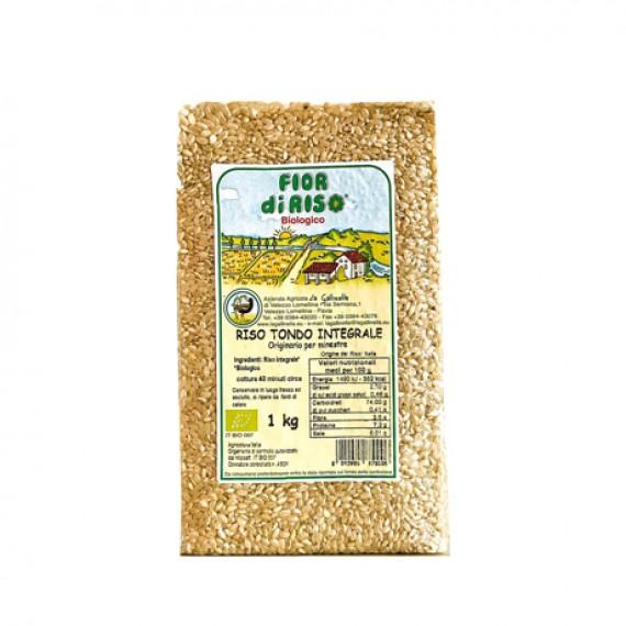 Рис нешліфований органічний, 1кг