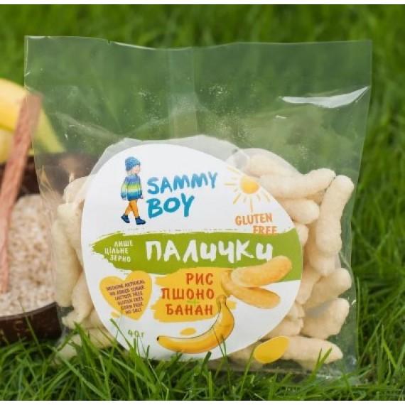 Палички Рис-Пшоно-Банан, 40г Sammy Boy