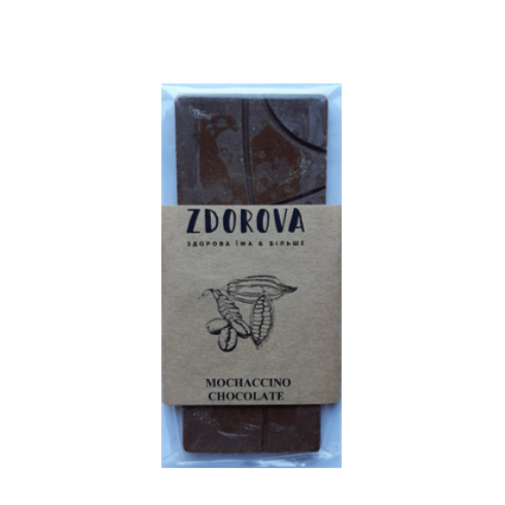 Шоколад Мокачино, 30г ZDOROVA