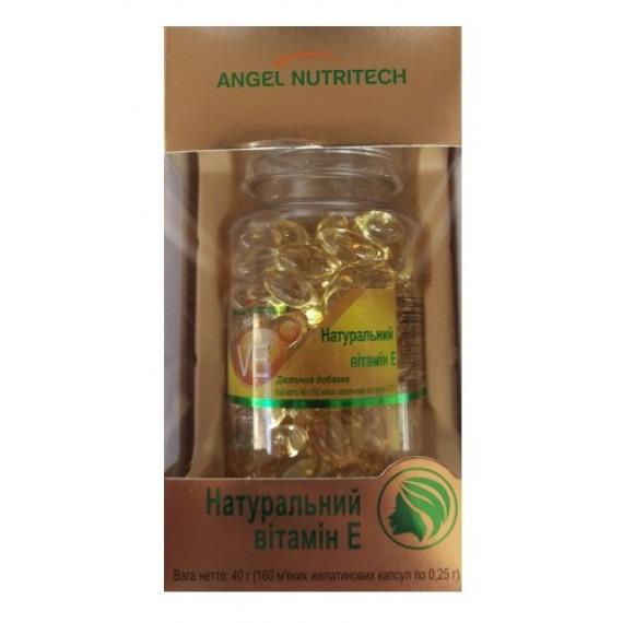 Натуральний вітамін Е, 160 капсул Аngel Nutritech
