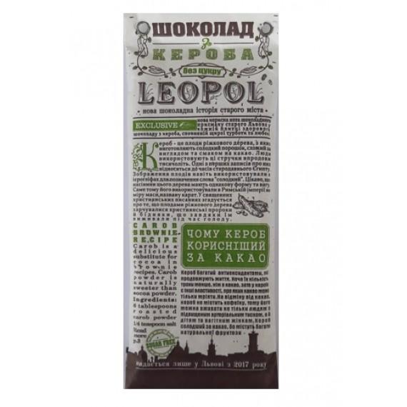 Шоколад з керобу 60%,  95г Leopol