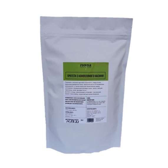 Протеїн з насіння коноплі, 200г ZDOROVA