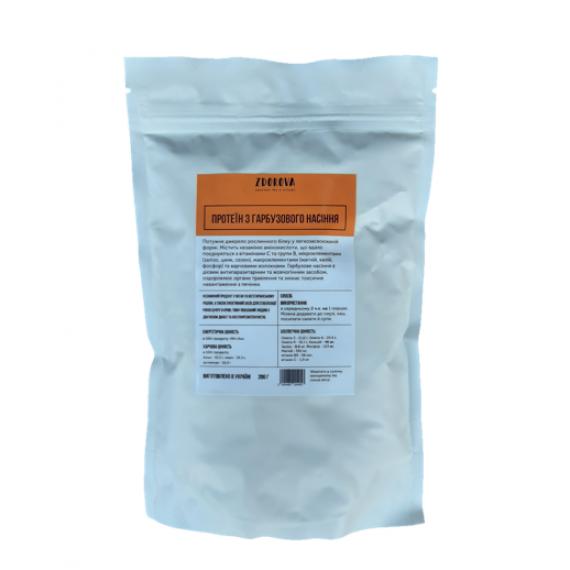 Протеїн з насіння гарбуза, 200г ZDOROVA
