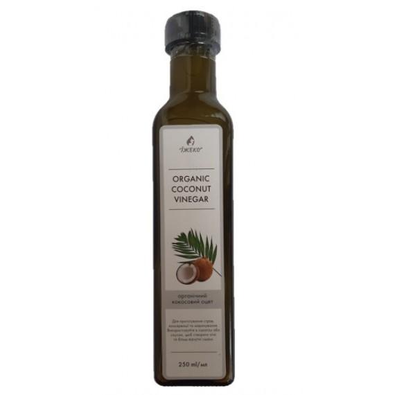 Органічний кокосовий оцет, 250мл Їжеко