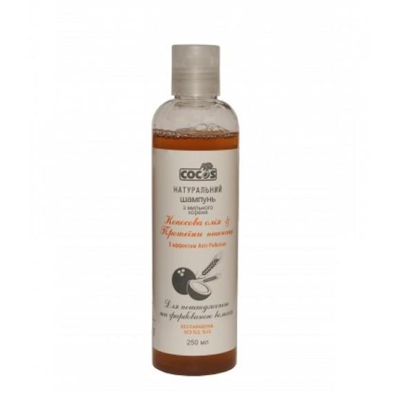 Шампунь для забарвленого і пошкодженого волосся (блонд) 250мл, Cocos