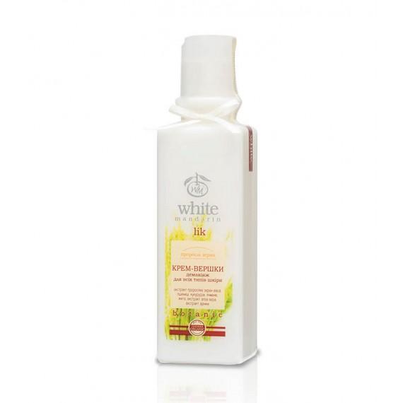 Крем вершки демакіяж для всіх типів шкіри – Пророслі зерна, 200мл White Mandarin