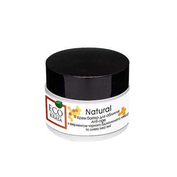 Крем-баттер для обличчя Anti-age з ферментом чорного бджолиного меду і маслом інка інчі, 50мл EcoKrasa