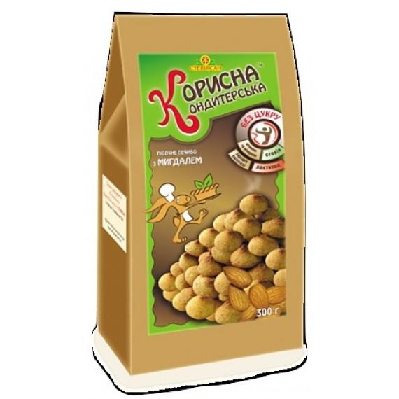 Пісочне печиво з мигдалем, 300 г Корисна Кондитерська