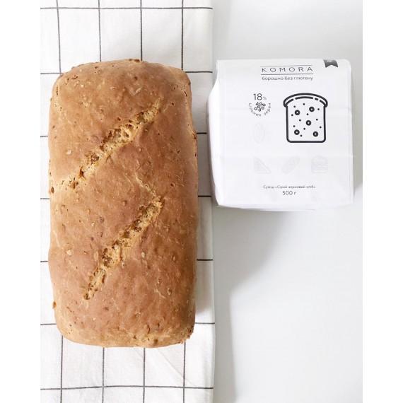 """Суміш """"Сірий зерновий хліб"""" безглютенова, 500г Komora"""
