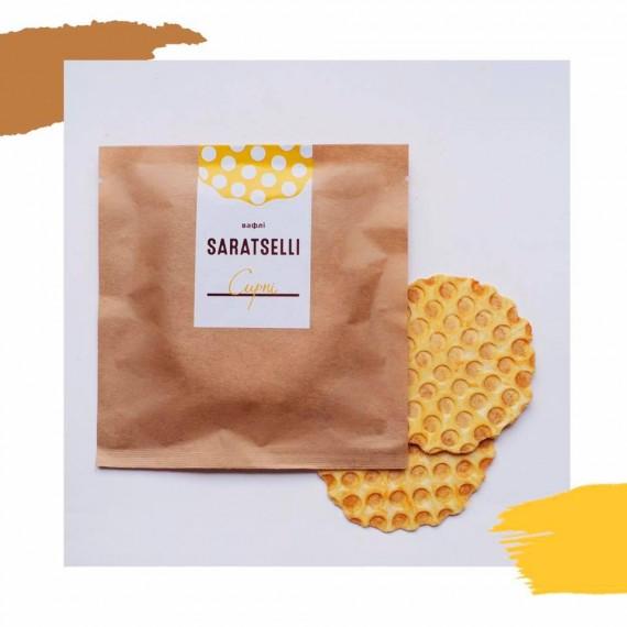 Вафлі сирні, 55г Saratselli