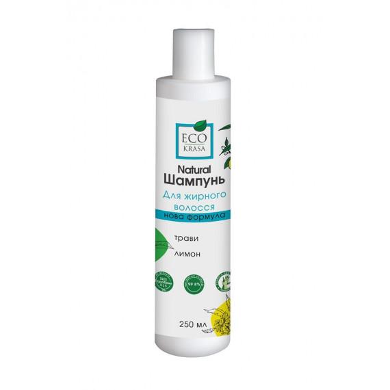 Натуральний шампунь для жирного волосся Трави-лимон, 250мл, EcoKrasa