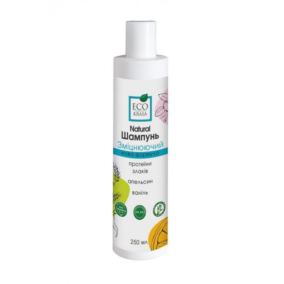 """Натуральний зміцнювальний шампунь """"Протеїни злаків, апельсин і ваніль"""", 250 мл, EcoKrasa"""