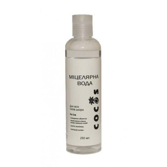 Міцелярна вода для всіх типів шкіри, 250мл Cocos