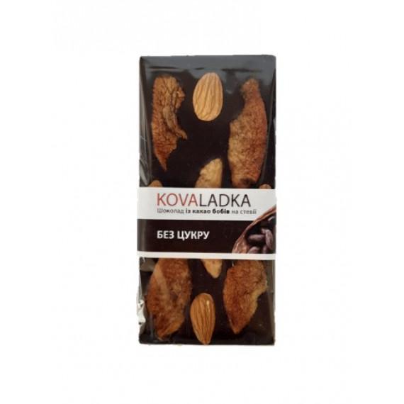 Шоколад зі стевією, Kovaladka