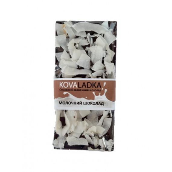 Молочний шоколад, Kovaladka