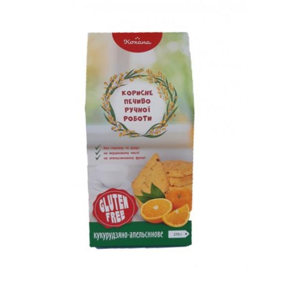 Кукурудзяно-апельсинове печиво без глютену, 270г Кохана