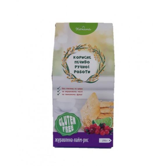 Печиво журавлина-лайм-рис без глютену, 170г Кохана