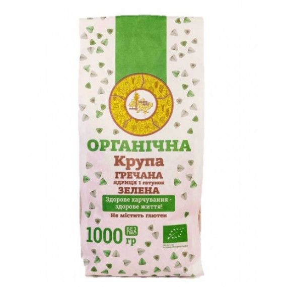 Гречка зелена органічна, 1кг Galeks-Agro