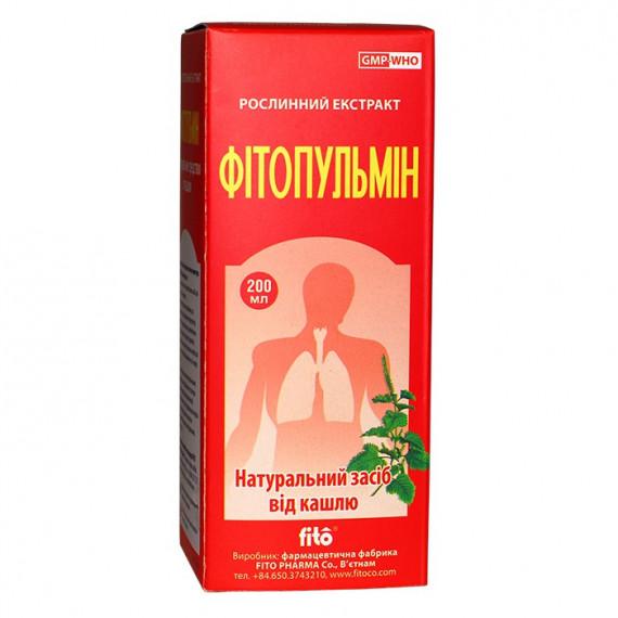 Фітопульмін екстракт, 200мл Fito Pharma