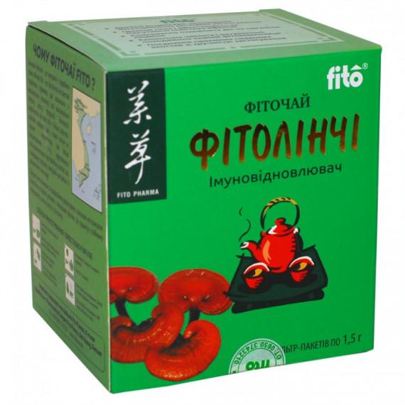 Фіточай імуновідновлюючий Фітолінчі, 20 пакетиків Fito Pharma